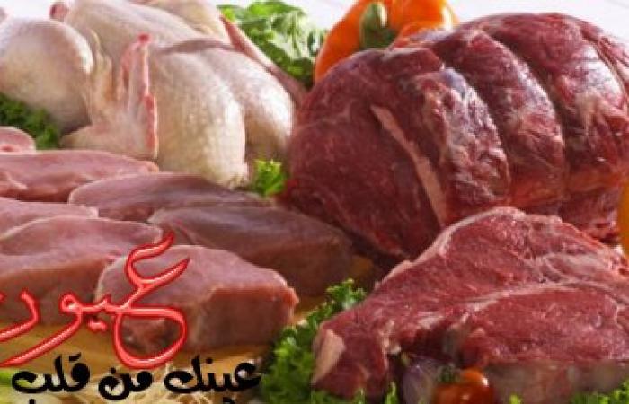 انخفاض غير متوقع في أسعار الدواجن واللحوم اليوم الخميس الموافق 16/2/2017
