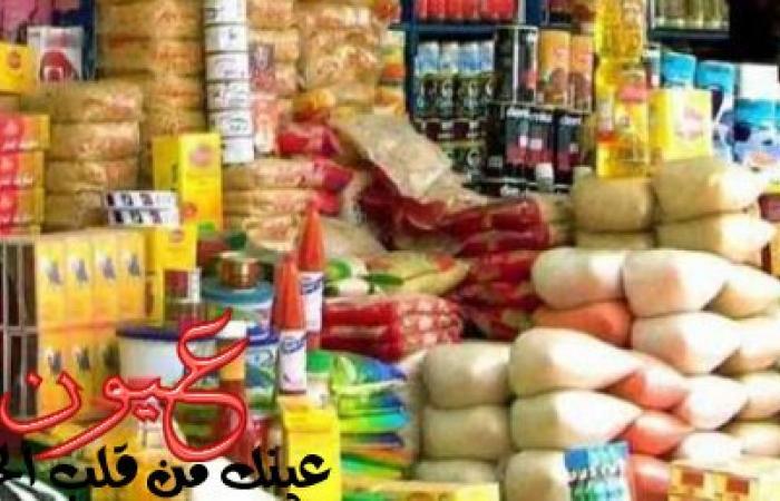 وزير المالية || عن موعد انخفاض اسعار السلع وثبات الاسعار
