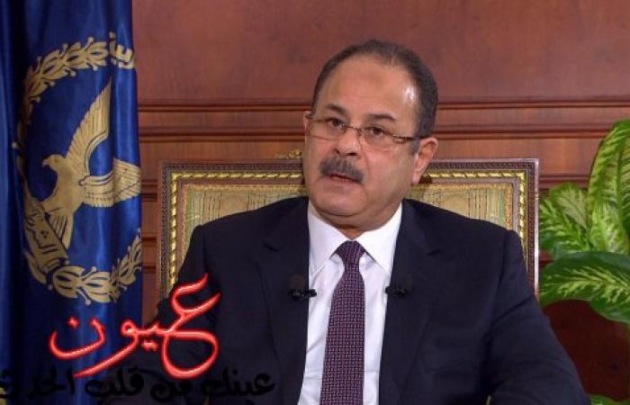 عاجل.. تحذير هام من وزارة الداخلية منذ قليل في بيان رسمي لها