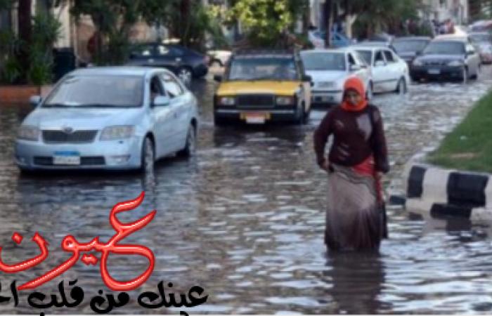 الأرصاد الجوية تحذر المواطنين بشده وتؤكد سقوط أمطار غزيرة وسيول على المحافظات التالية غدا الخميس وحتي يوم السبت