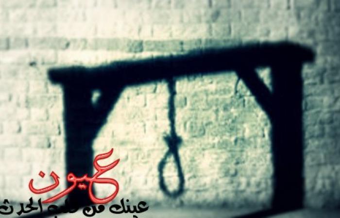 قصة «ماريو المصري»: جاسوس استدرجته زينب إلى حبل المشنقة