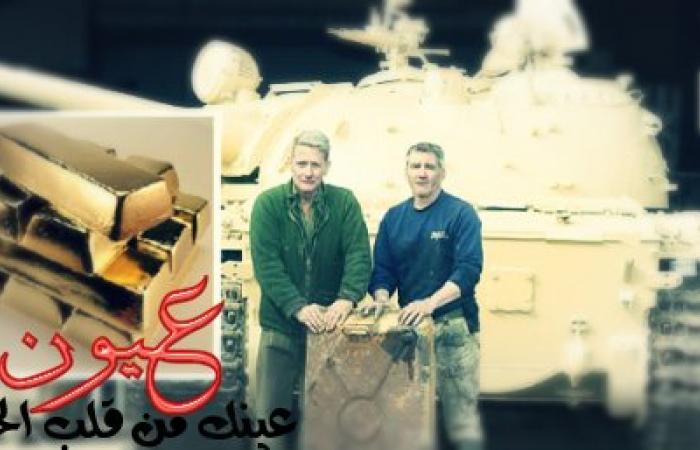 تاجر يعثر على 5 سبائك ذهب كويتية في دبابة عراقية خُردة: قيمتها 2 مليون و400 ألف دولار