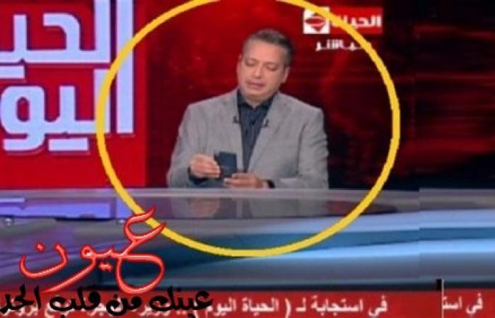 بالفيديو || تامر أمين يتعرض لموقف محرج على الهواء