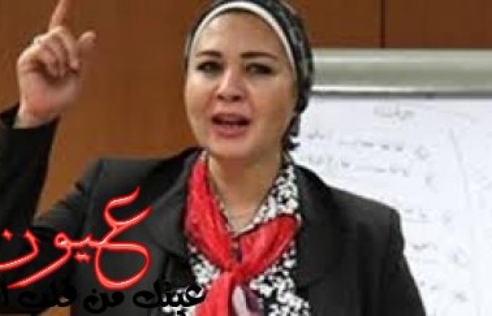 النائبة زينب سالم : أطالب بإخصاء المتحرشين كعقوبة لهم