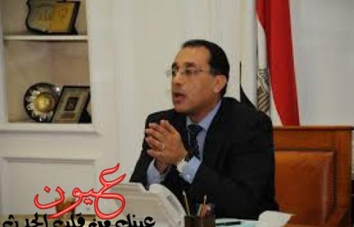 فيديو.. وزارة الإسكان تعلن تفاصيل الوحدات السكنية بالعاصمة الجديدة
