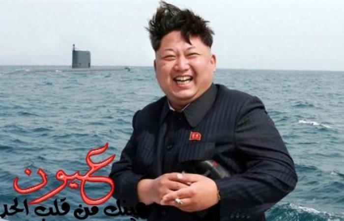 ظهور 50 غواصة تابعة لـ كوريا الشمالية