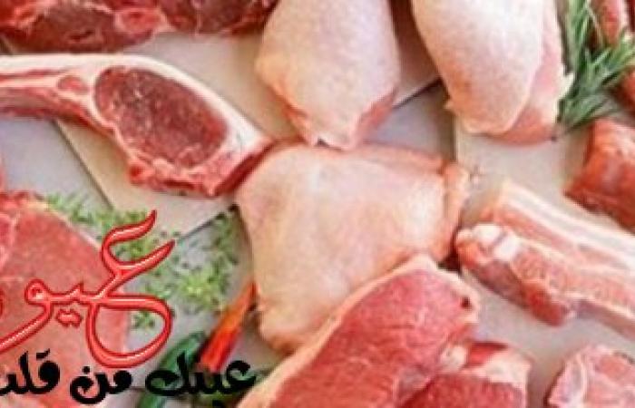 سعر الدواجن واللحوم اليوم السبت   15/4/2017