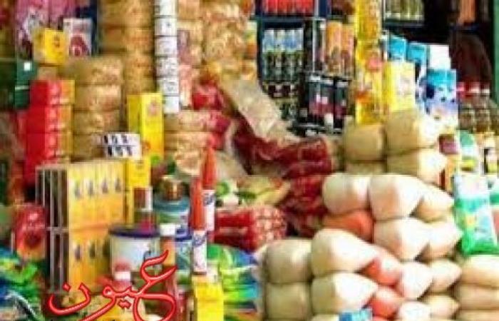 شاهد| «وزارة التموين» ومفاجأة سارة للمواطنين بشأن أسعار السلع في المجمعات الاستهلاكية