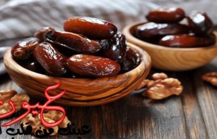 مع اقتراب شهر رمضان.. تعرف على فوائد مذهلة جداً لتناول التمر في جسم الإنسان