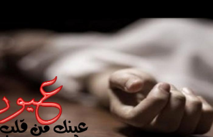 عامل يقتل عشيقته المتزوجة.. وكتاب طفلته الصغيرة يكشف الجريمة