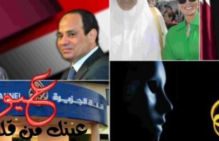 تفاصيل أزمة «تصريحات تميم».. وخطأ فادح لـ «الجزيرة» يكشف فبركة أمير قطر