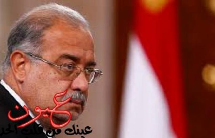 الحكومة تتخذ قرار هام يبدأ تنفيذه من اليوم وحتى نهاية شهر رمضان المبارك