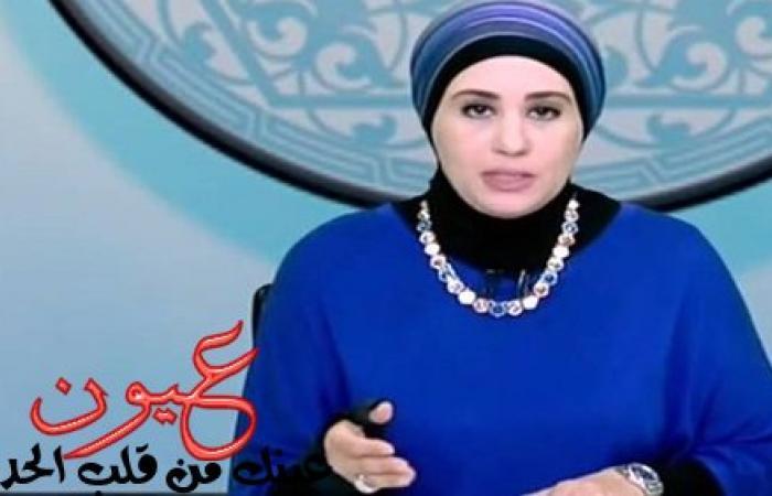 شاهد … رد الدكتورة نادية عمارة هل يجب ستر الزوجة الخائنة أم لا