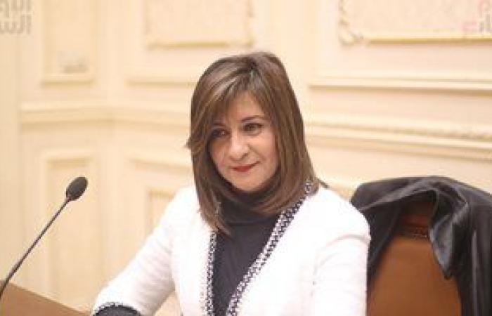 وزيرة الهجرة تتوجه إلى نيوزيلاندا لزيارة المصابين المصريين بحادث المسجدين