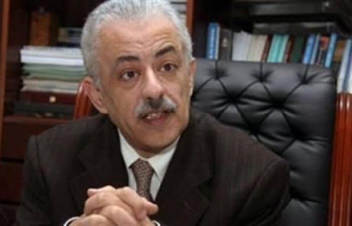 """""""س و ج"""".. وزير التعليم يجيب عن كل ما يخص امتحان أولى ثانوي الإلكتروني"""