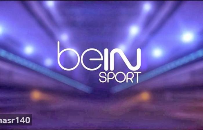 """احدث تردد قنوات بي إن سبورت """"bein sports"""" الرياضية الإخبارية 2019 المفتوحة مجاناً والمشفرة على النايل سات والعرب سات - الناقلة مباشر للمباريات العالمية والدوريات الاوروبية"""