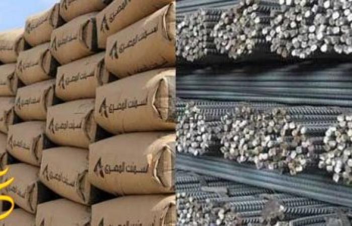 """""""زيادة"""" كبيرة فى """"اسعار"""" مواد البناء فى """"مصر"""" لهذا اليوم الثلاثاء 2016/11/29 ..."""
