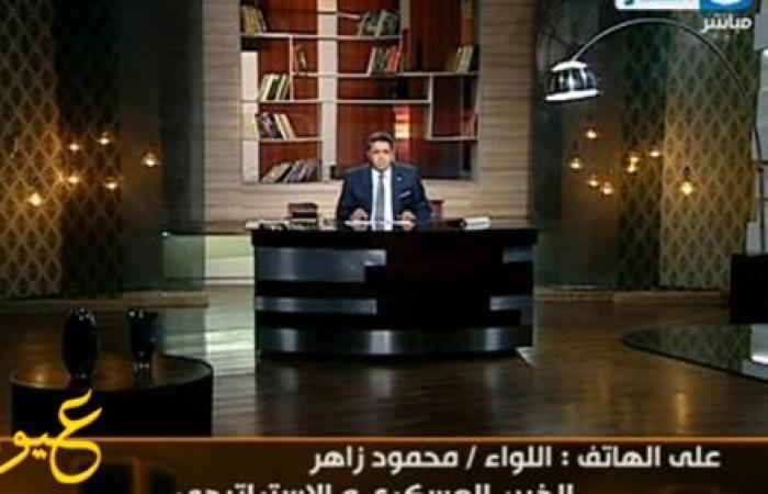 بالفيديو.. مشاهد تعرض لأول مرة بحادث محاولة اغتيال وزير الداخلية