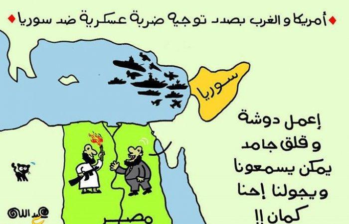 توجيه ضربه عسكرية لسوريا