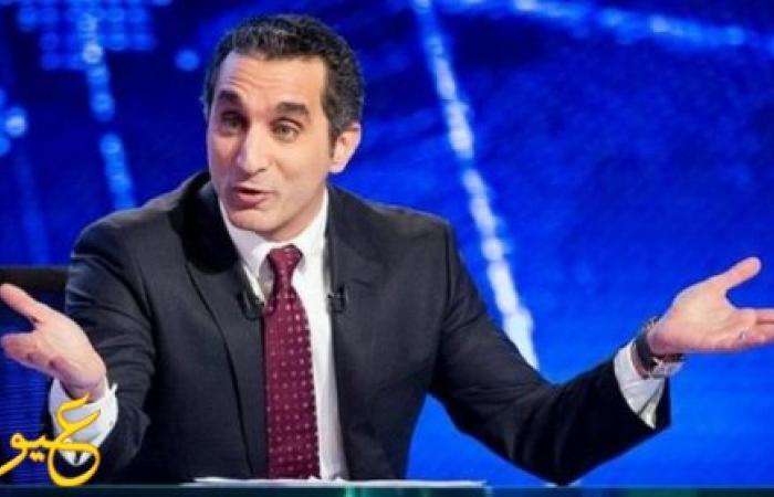 قناة سي بي سي تضع خطوط حمراء لبرنامج باسم يوسف