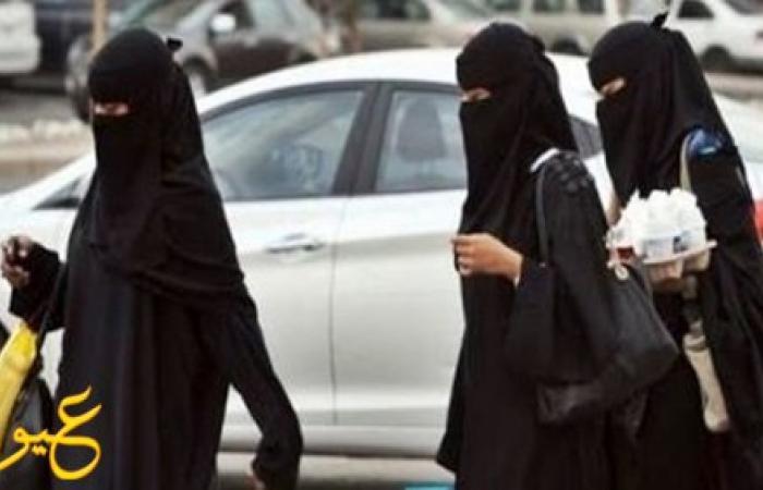 السعودية تمنع مواطنيها من الزواج بنساء 4 دول