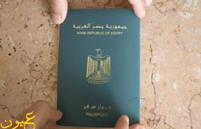 مفاجأة .. بالباسبور المصري تستطيع دخول أكثر من 27 دولة بدون تأشيرة