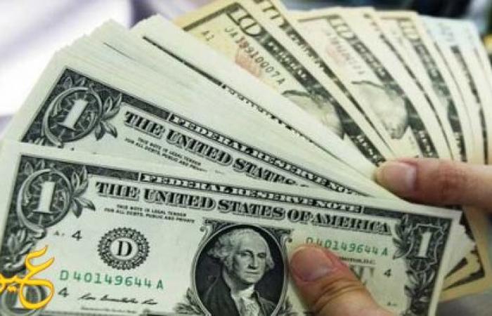 سعر الدولار اليوم الثلاثاء 25 أكتوبر و الدولار يواصل إرتفاعه الجنوني