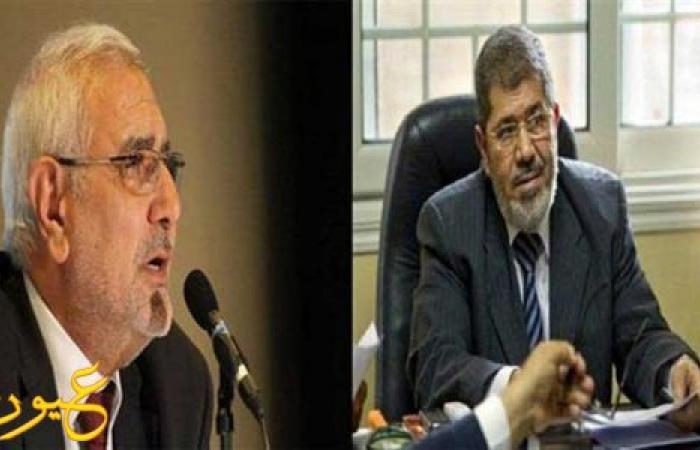 فضيحة.. أبو الفتوح بديلا لمرسي لتسهيل سيطرة امريكا على سيناء
