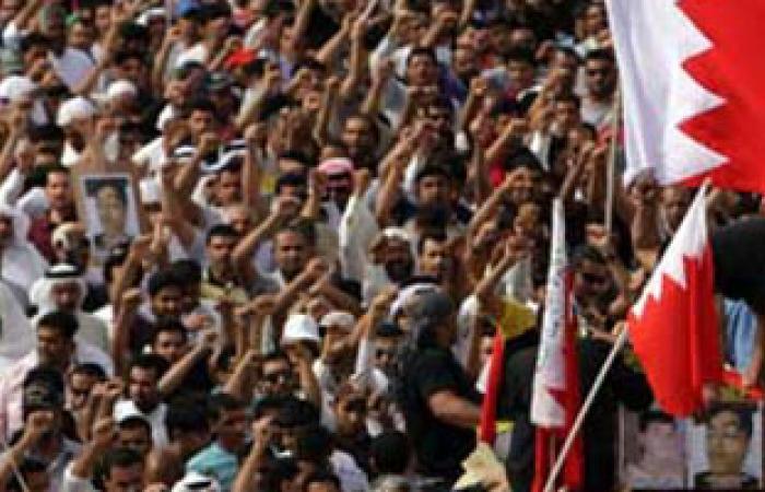 البحرين تسعى للاستفادة من التجربة الحقوقية المغربية