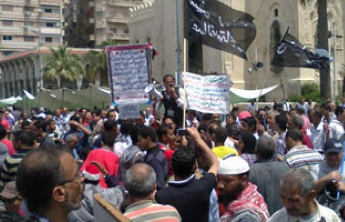 """حركة """"تغيير"""" تدعو لجمعة """"قبل الطوفان"""" بالقائد إبراهيم"""