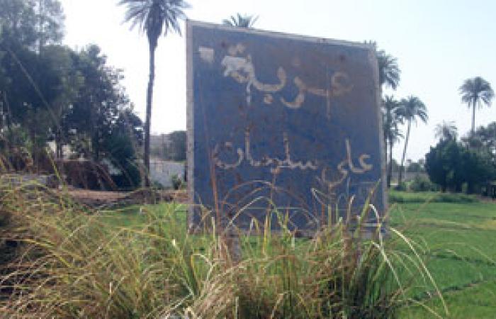 تعزيزات أمنية لمحطة الصرف الرئيسية ببنى سويف لمنع اقتحامها مجددًا
