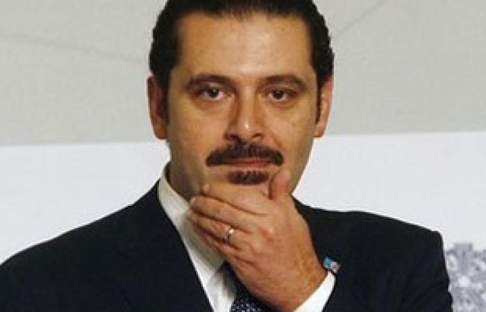 الحريرى يحذر من مؤامرة تتعرض لها شمال لبنان