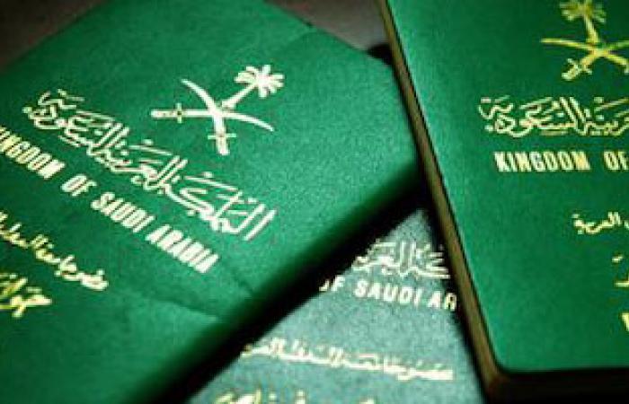 صحيفة سعودية: السماح بعودة العمالة الحاصلة على تأشيرة خروج نهائى