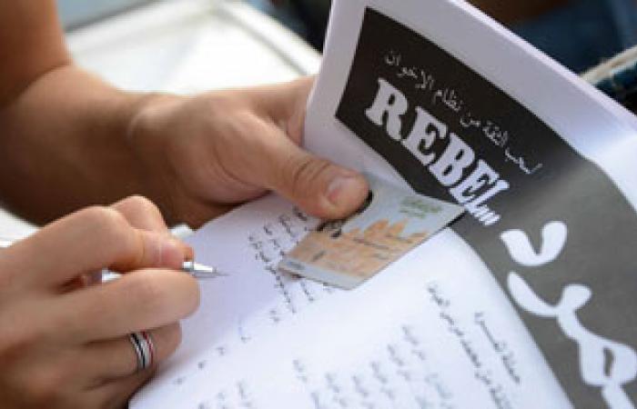 """""""تمرد"""" تستكمل جولاتها بـ4000 توقيع فى كارفور الإسكندرية"""