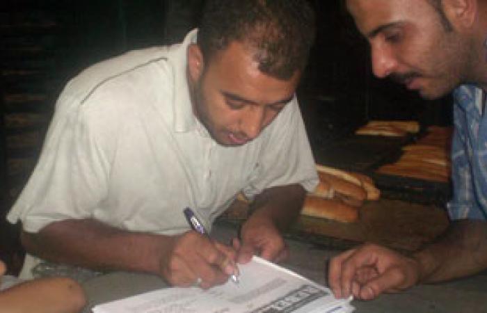 """الدستور: أعضاء """"تمرد"""" تعرضوا لمشادة كلامية من قبل أحد السلفيين"""