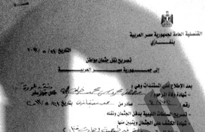 زملاء قتيل ليبيا لـ«مرسى»: بنى غازى تحولت لـ«أبوغريب» للمصريين