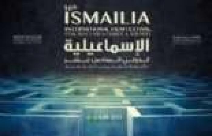 انطلاق مهرجان الإسماعيلية الدولي للأفلام القصيرة أول يونيو المقبل