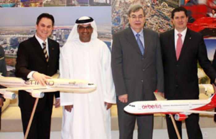"""""""أبوظبى"""" تستضيف مؤتمر """"رابطة السفر الألمانية لعام 2014"""""""