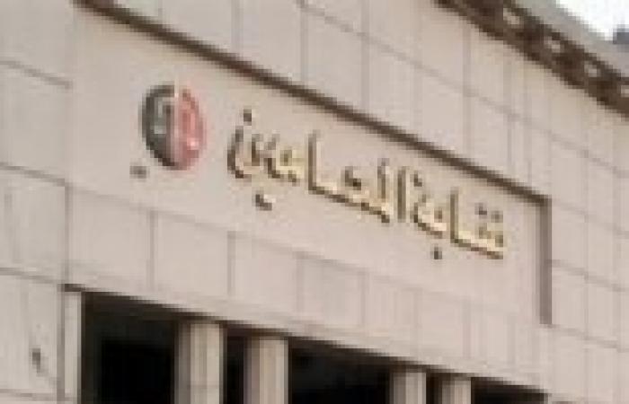 """""""حريات المحامين"""": لم نطالب القضاء الأعلى برد محكمة مبارك"""