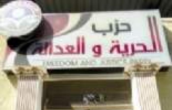 """""""الحرية والعدالة"""" ينظم حملة لتجميل قرى مركز ديرمواس بالمنيا"""