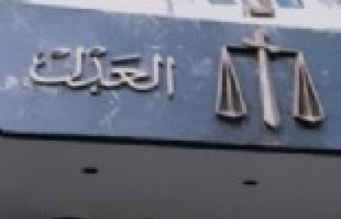 مشادات باجتماع بين وفد قضائي ووزارة العدل بسبب الإجراءات التعسفية ضد القضاة
