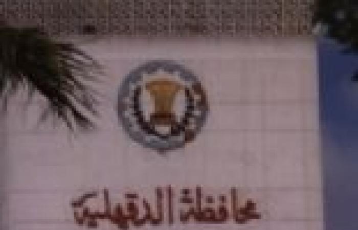 فشل المفاوضات بين محافظ الدقهلية والنشطاء.. وطالبوه بتقديم استقالته مع التزامهم السلمية