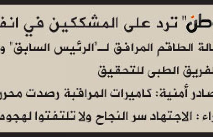 """محمد سعد متفائل بـ""""تمرد"""": إذا كانت القطط وقّعت على الاستمارات """"مش هاوقّع أنا؟"""""""