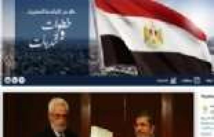 «الوطن» تكشف: «الرئاسة» عقدت اجتماعاً مع مسئولى الإعلام بالوزارات للترويج لـ«إنجازات مرسى»