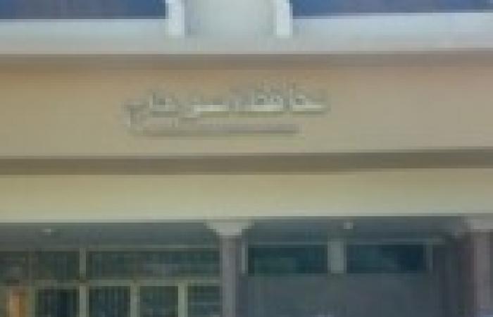 محافظة سوهاج تضع 3 أبواب حديدية خوفا من اقتحام الديوان العام في 30 يونيو