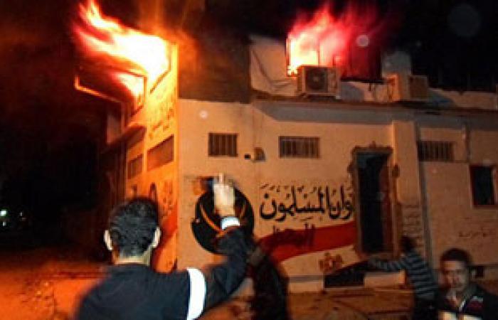 أهالى قرية كوم النور بالدقهلية يشعلون النيران بمقر الحرية والعدالة