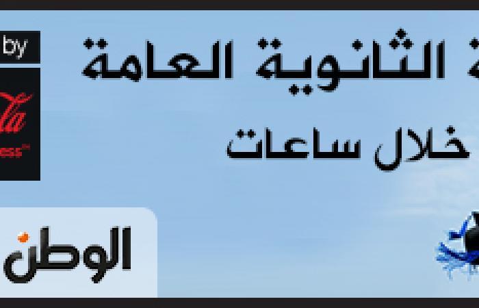 """الحلقة السادسة من """"أبوالملايين"""": """"وضاح"""" يطرد من منزلة بسبب رسالة """"فوفو"""" الغرامية"""