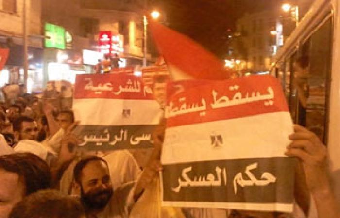 انتهاء مسيرات لمؤيدى مرسى فى قنا