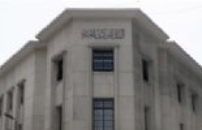 """""""رويترز"""": احتياطي النقد الأجنبي في مصر يقفز إلى أعلى مستوى في 20 شهرا"""