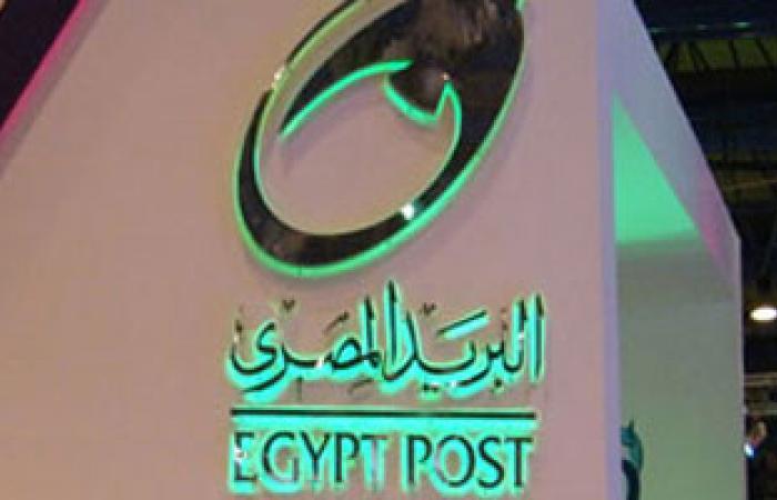 رئيس هيئة البريد يقدم مستندات تثبت براءة موظفين بسوهاج